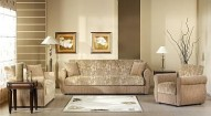 MELODY Frost Sinous Beige Living Room Set